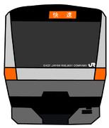 E233-0