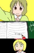桜井先生がついに・・・