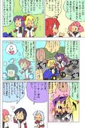 『あかりカートダブルダッシュ!!』
