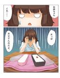 【オリジナル】遅刻・その後