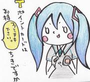 【落書き】ファミマ店員の初音ミクさん