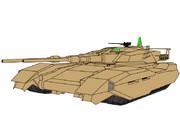 M61A7  61式戦車Ⅶ型