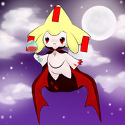吸血鬼ジラーチ