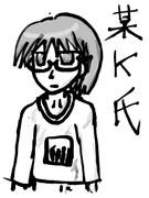 【初投稿】クビキリsを描いてみる【墨絵】