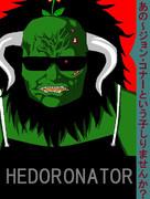 ヘドロネーター