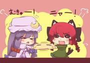 猫とパチュリーとお燐