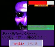 青鬼恋愛シミュレーション