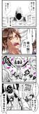 オーズ46話4コマ