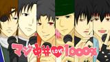 マジ中井LOVE1000%
