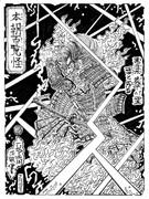 【浮世絵】本朝百覧怪:悪源太義平が霊、雷と成る【幽霊・妖怪画】
