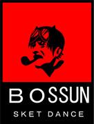 BOSSUN