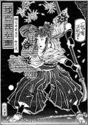 【浮世絵】近世烈女鑑・神宮寺家息女 佐久良【サクラ大戦】