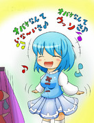 小傘さんが歌います。