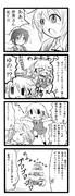 ひだまりスケッチ6巻発売記念4コマ