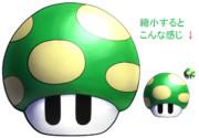 【素材?】緑の悪魔