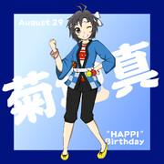 """""""HAPPI"""" Birthday!!"""