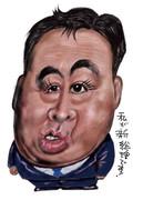 野田佳彦(新代表)
