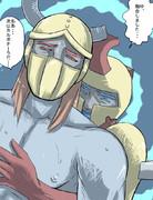 カルボナーラ戦士を融合召喚!!