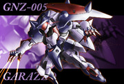 【016】ガラッゾ