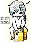 藤原さん-禅-