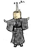 八王子さん-禅-