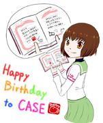 友人の誕生日絵を苹果ちゃんで