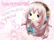ミクに誕生日プレゼント(人´ω`)