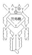 EVブタボット2