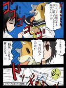 シバイヌ子さんの奇妙な宣伝2