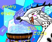 凍土産カキ氷(特盛)