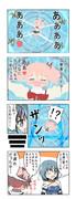 魔法少女マゾ化☆まどか 2週目 第4話
