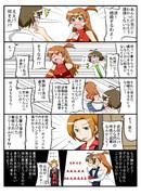 アイマス漫画23
