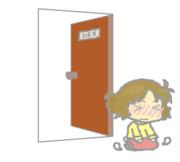 放り出される桜井先生