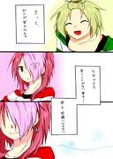 ウサビッチ(擬人化漫画?)