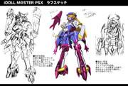 アイマスPSX:伊織専用i.DOLL(ロボ)