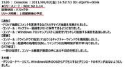 NDC1.14 S2 【リリース予定】