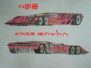 空想の最強国産スーパーカー 童夢‐零零(ゼロゼロ) type horaizon(ホライゾン)