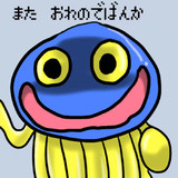 DQ4 サムネ 1章-23