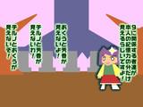 【東方】⑨月⑨日記念