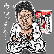 島田紳助さん否定していた写真が出てきましたよ!