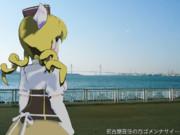 名古屋港に佇むマミさん