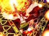 焔星「十凶星」