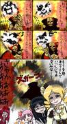 骸骨紳士おうごん☆バット2