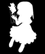 アリス影絵風