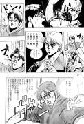 ジョジョくじ  レポマンガその4