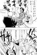 ジョジョくじ レポマンガ その6