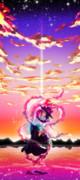 茜色の後刻、龍宮の使い、斯くして幻想郷の逢魔が時。