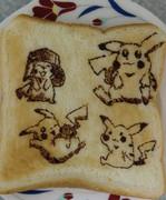 ピカチュウを食パンに描いてみた