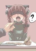 おりんちゃん、この食べ物な~んだ?