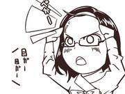 試験型ECMさん(仮